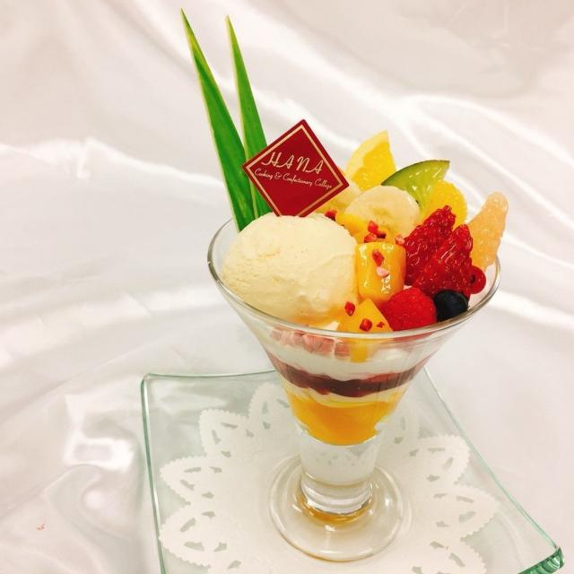 華調理製菓専門学校 【8月2日】製菓Aトロピカルフルーツパフェ&デコカップケーキ1