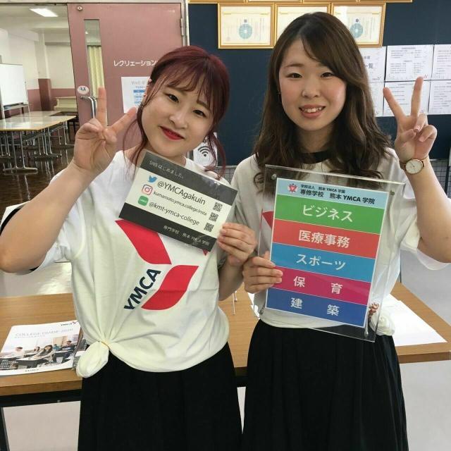 専修学校熊本YMCA学院 2021年度オープンキャンパス2