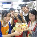 Wオープンキャンパス(1日に2学科の体験ができる!)/愛媛調理製菓専門学校
