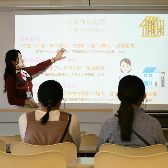 中央工学校OSAKA 【住宅デザイン科】オープンキャンパス2