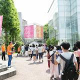 オープンキャンパス2021 名古屋キャンパスの詳細