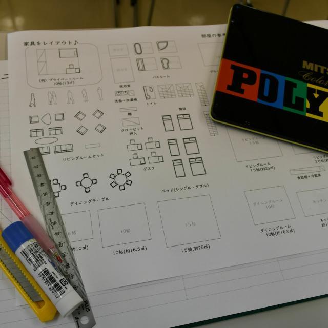 中央工学校OSAKA 【住宅デザイン科】オープンキャンパス3