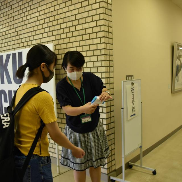 國學院大學栃木短期大学 『日本文化学科 日本文学フィールド』4