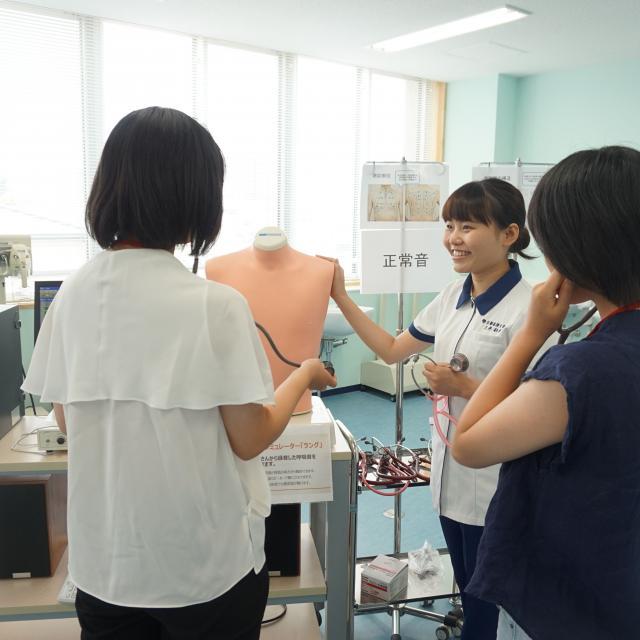 京都看護大学 オープンキャンパス2