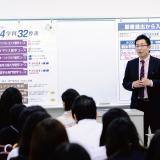 学校説明会・留学説明会の詳細