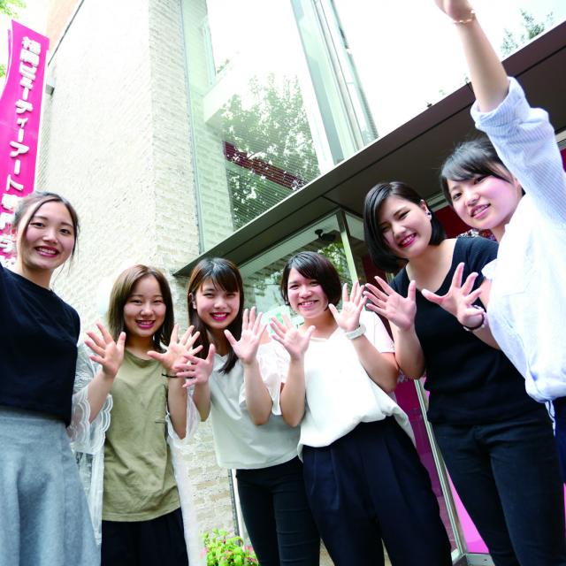 福岡ビューティーアート専門学校 【高校3年生と高校2年生向け】8月オープンキャンパス2