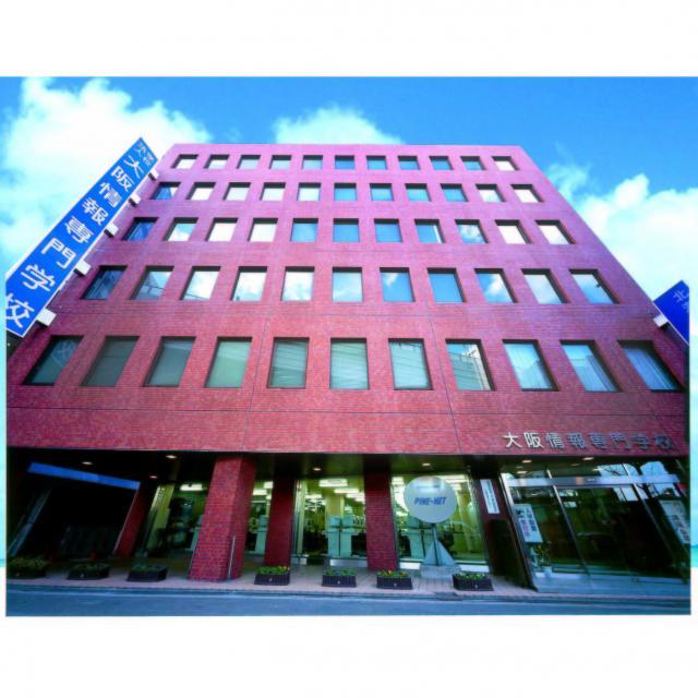 大阪情報専門学校 大卒資格が取れる!IT・ゲーム・事務を学んで就職力をつける!1