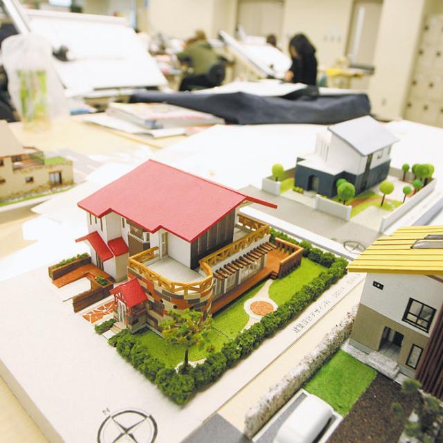 青山建築デザイン・医療事務専門学校 【建築学科】オープンキャンパス Bメニュー2