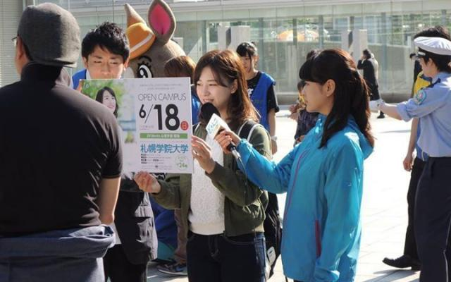 札幌学院大学のブログインフォ一...