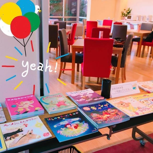 名古屋文化学園保育専門学校 こどもが大好きなあなたへ!オープンキャンパス開催☆2