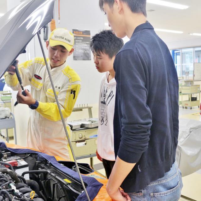 トヨタ神戸自動車大学校 自宅で!オンライン学校説明会◆全学年対象2