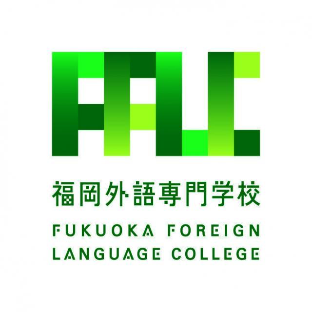 福岡外語専門学校 FFLCのオープンキャンパス♪1