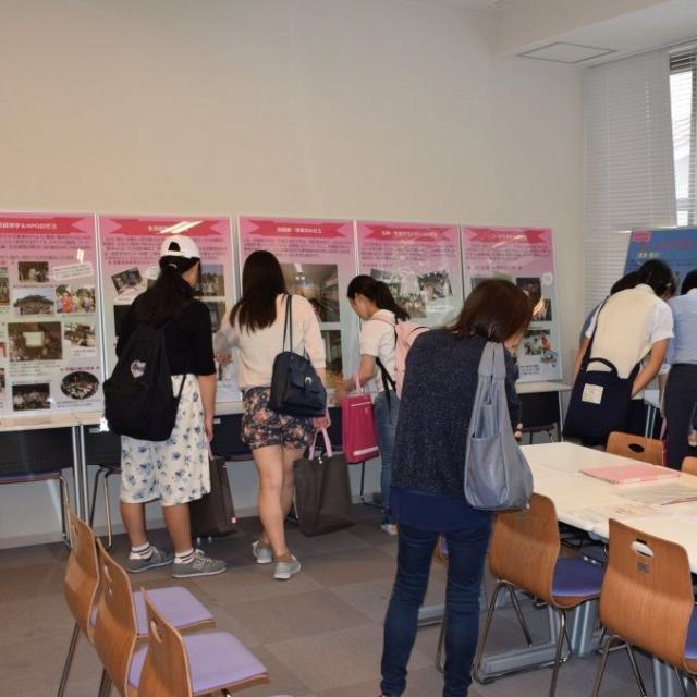 日本女子大学 オープンキャンパス1