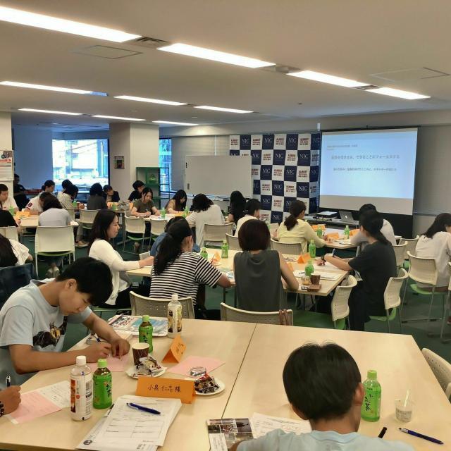 NIC International College in Japan 大阪校・オンキャンパス体験入学会1