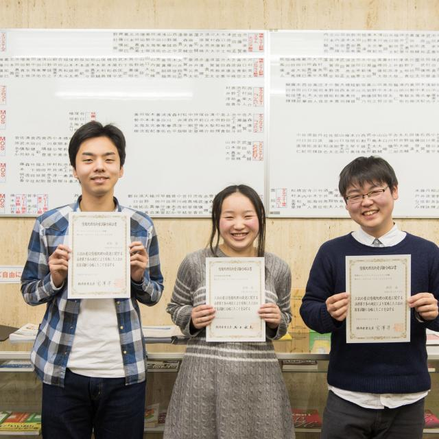 大阪情報専門学校 高校1,2年生対象 オープンキャンパス(進路フェスタ)4