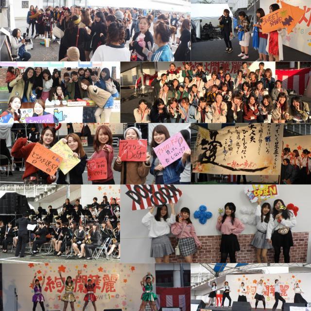 福岡女子短期大学 【学園祭】「第52回風早祭」開催決定!1