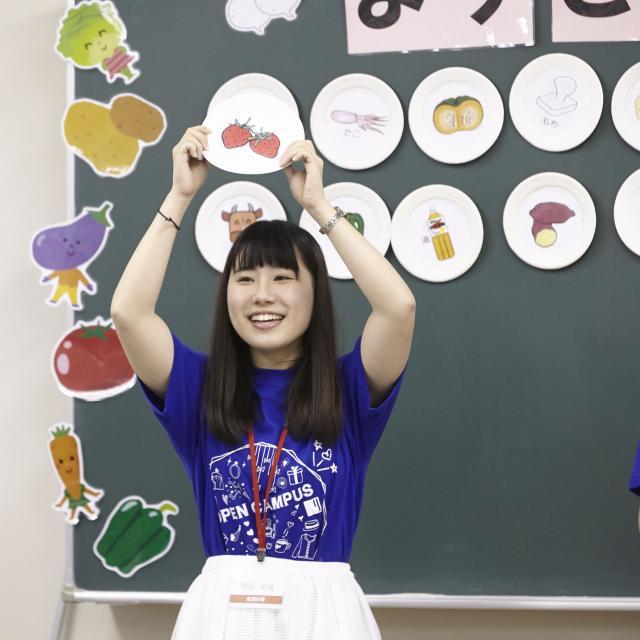 大阪夕陽丘学園短期大学 6/24(日)オープンキャンパスを開催!2