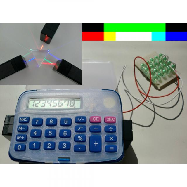 日本理工情報専門学校 体験イベント!「LED実験」光の3原則・太陽光発電を体験1