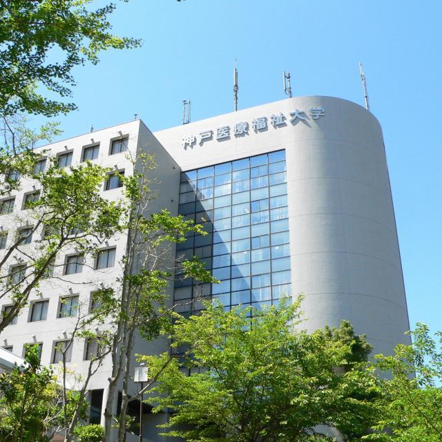2017 OPEN CAMPUS in 神戸医療福祉大学