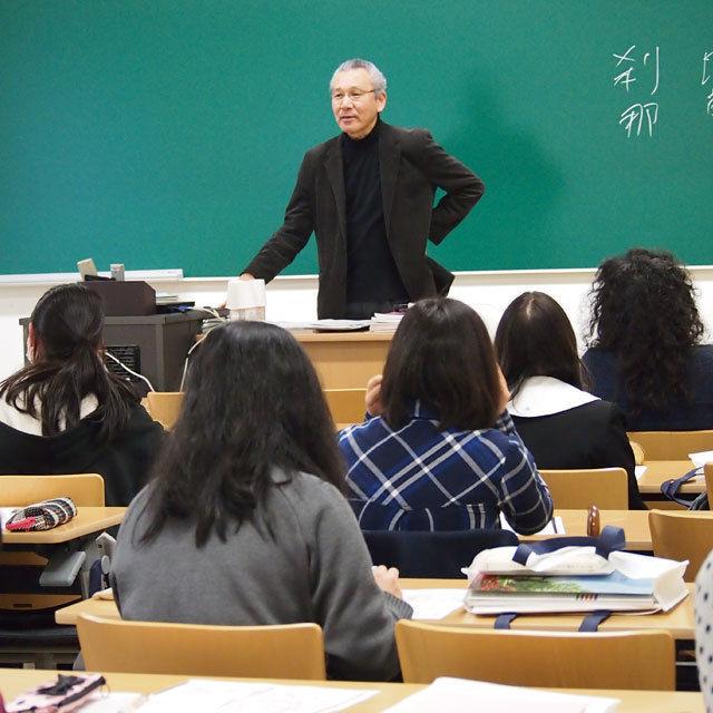 清泉女子大学 2019年度オープンキャンパス日程3