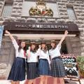 オープンキャンパス/大原簿記公務員専門学校新潟校