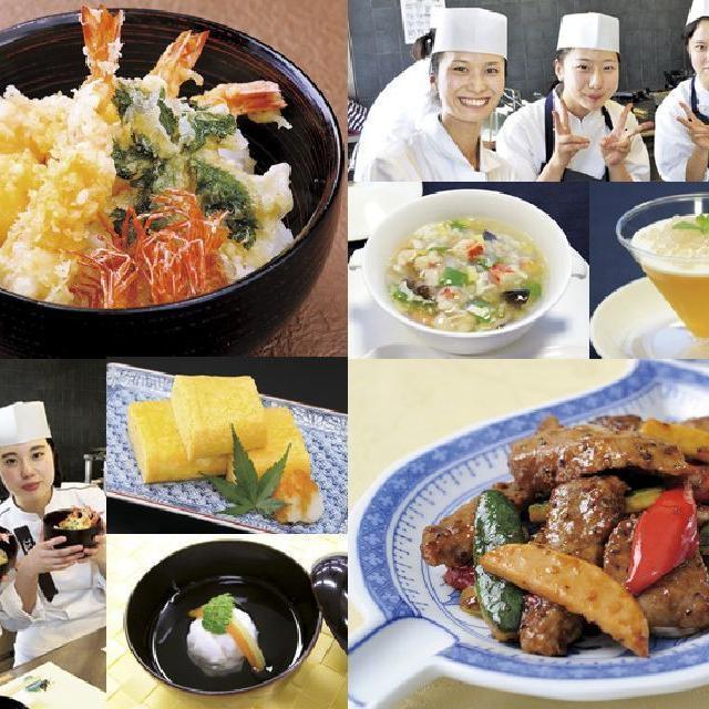 辻調理師専門学校 ♪ 選べるフェア♪ ~ 中国料理 or 日本料理 ~1