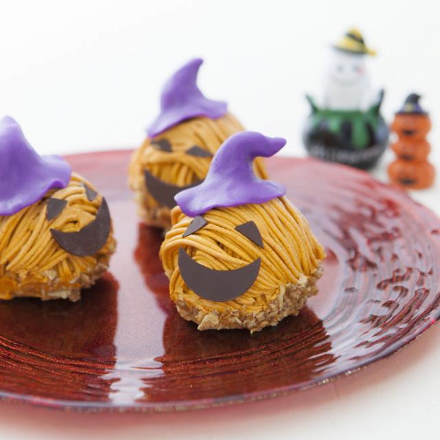 【製菓体験】ハロウィン☆かぼちゃのモンブラン