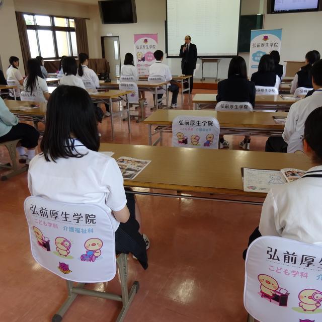 弘前厚生学院 2019 第五回オープンスクール1