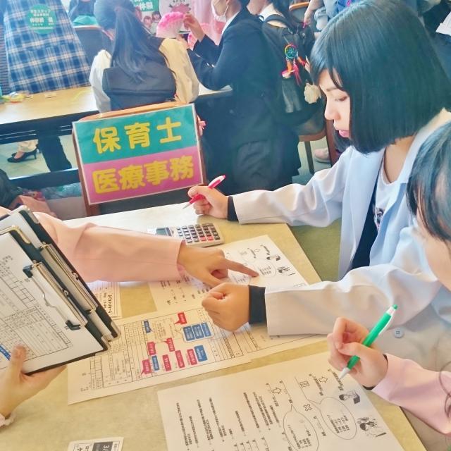 エルケア医療保育専門学校 【入学に有利になる】オープンキャンパス3