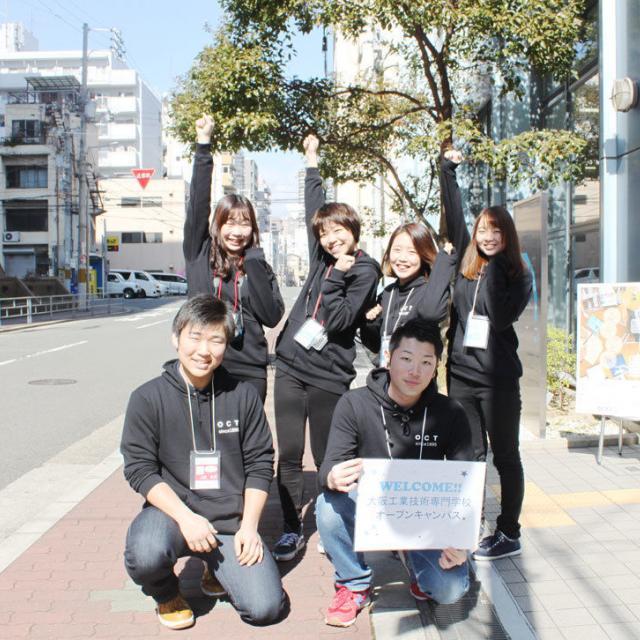 大阪工業技術専門学校 【ロボット・機械学科】☆体験型オープンキャンパス☆2