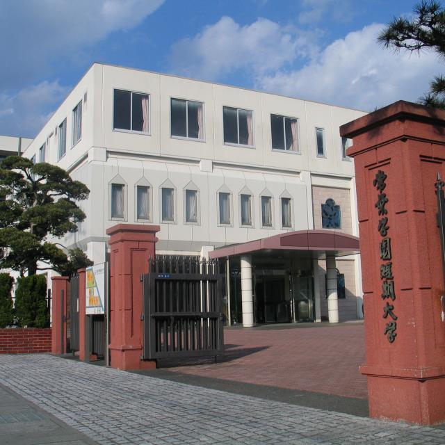 常葉大学短期大学部 2018オープンキャンパス(常葉大学短期大学部)1