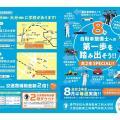 【高校2年生向け】スペシャル体験授業【気軽に参加できる♪】/大原自動車工科専門学校大分校