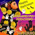 菜園調理師専門学校 【製菓】かぼちゃを使ってハロウィンスイーツを作ろう★☆