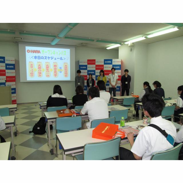 仙台大原簿記情報公務員専門学校 1・2年生対象オープンキャンパス1