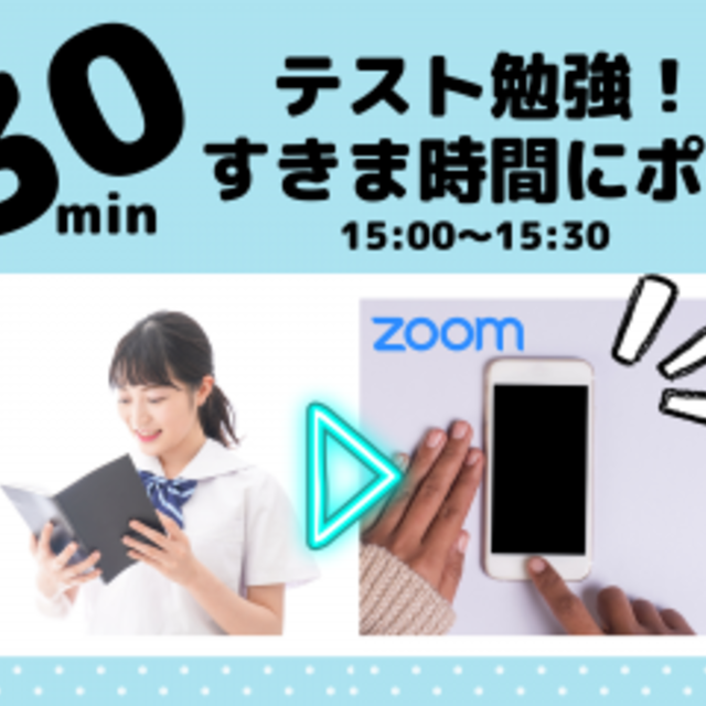 大阪健康ほいく専門学校 子ども園に潜入~30minオンライン~1