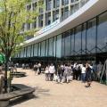 WEBオープンキャンパス2020/名城大学