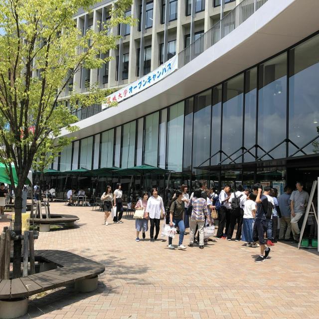 名城大学 WEBオープンキャンパス20201