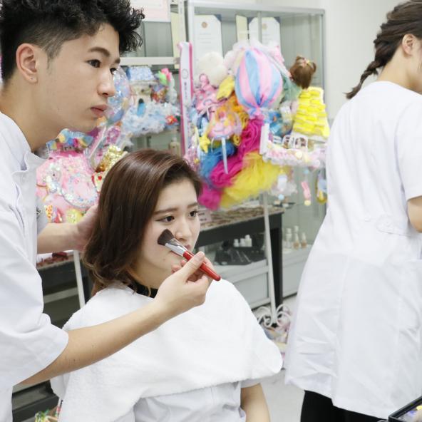美容 理容 学校 専門 文化 国際