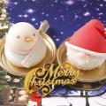 東京製菓学校 12月のXmasスペシャル体験入学  【和菓子コース】