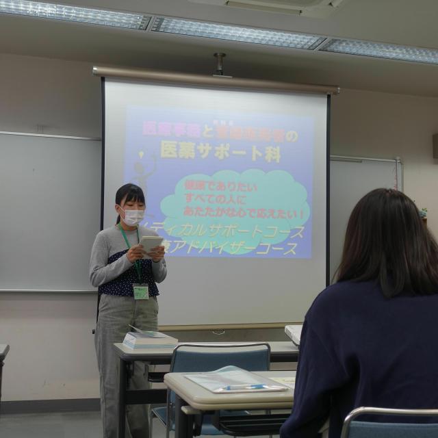 長野平青学園 医薬サポート科 オープンキャンパス3