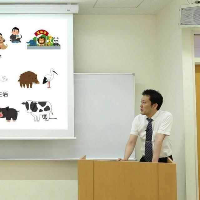日本獣医生命科学大学 WEBオープンキャンパス2