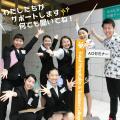 大阪ブライダル専門学校 【10万円減額のチャンス】★AOセミナー