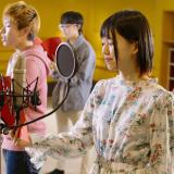 【声優専攻】アニメアフレコ・洋画吹替・アニソン!声をシゴトにの詳細