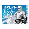 OCA大阪デザイン&ITテクノロジー専門学校 ☆ホワイトハッカー説明会☆