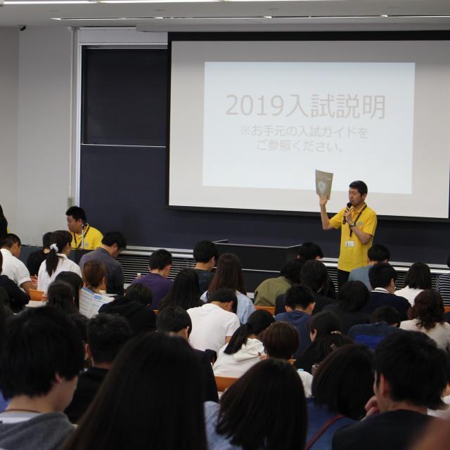 東京国際大学 TIU 受験相談会3