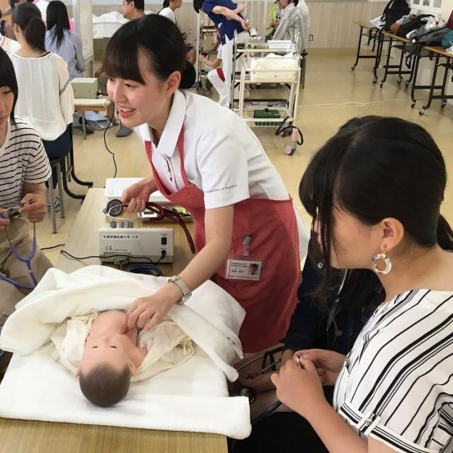札幌保健医療大学 【看護学科】オープンキャンパス2