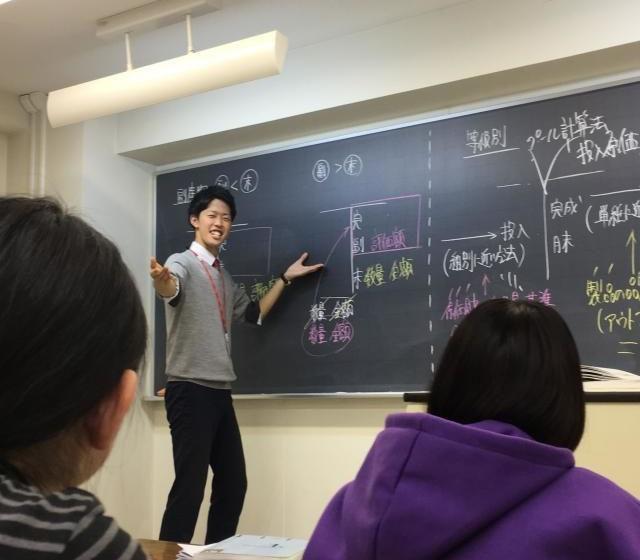 大原簿記公務員専門学校小倉校