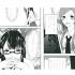 札幌マンガ・アニメ&声優専門学校 キミも先輩に続け!マンガ家デビュー☆ヒット作の扉を開こう☆1