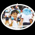 YIC保育&ビジネス専門学校 9/8(土) 運動あそびを楽しもう!