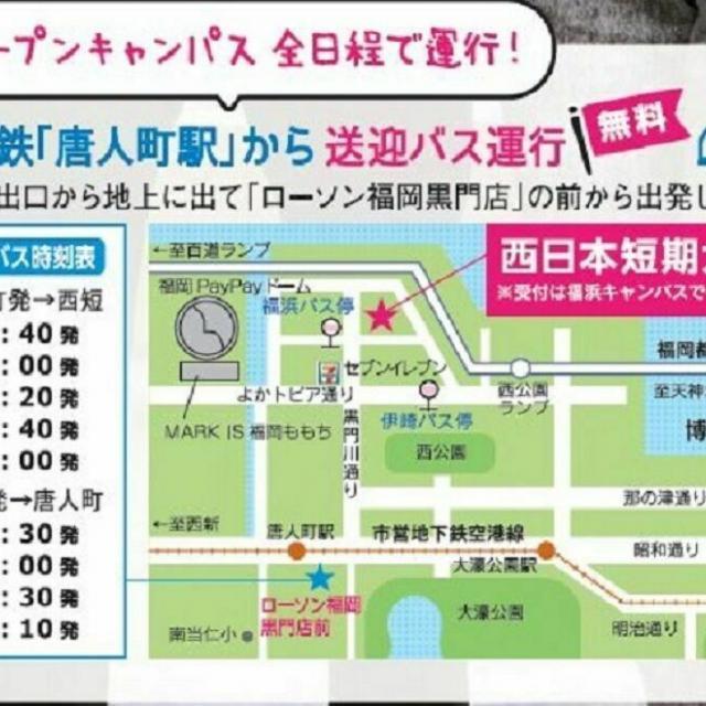 西日本短期大学 ☆夏のオープンキャンパス【 社会福祉学科】☆3